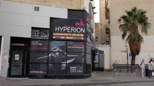 Espace musical Hyperion - photo Sabine Tostain